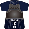 剣道セミオーダー注文シート